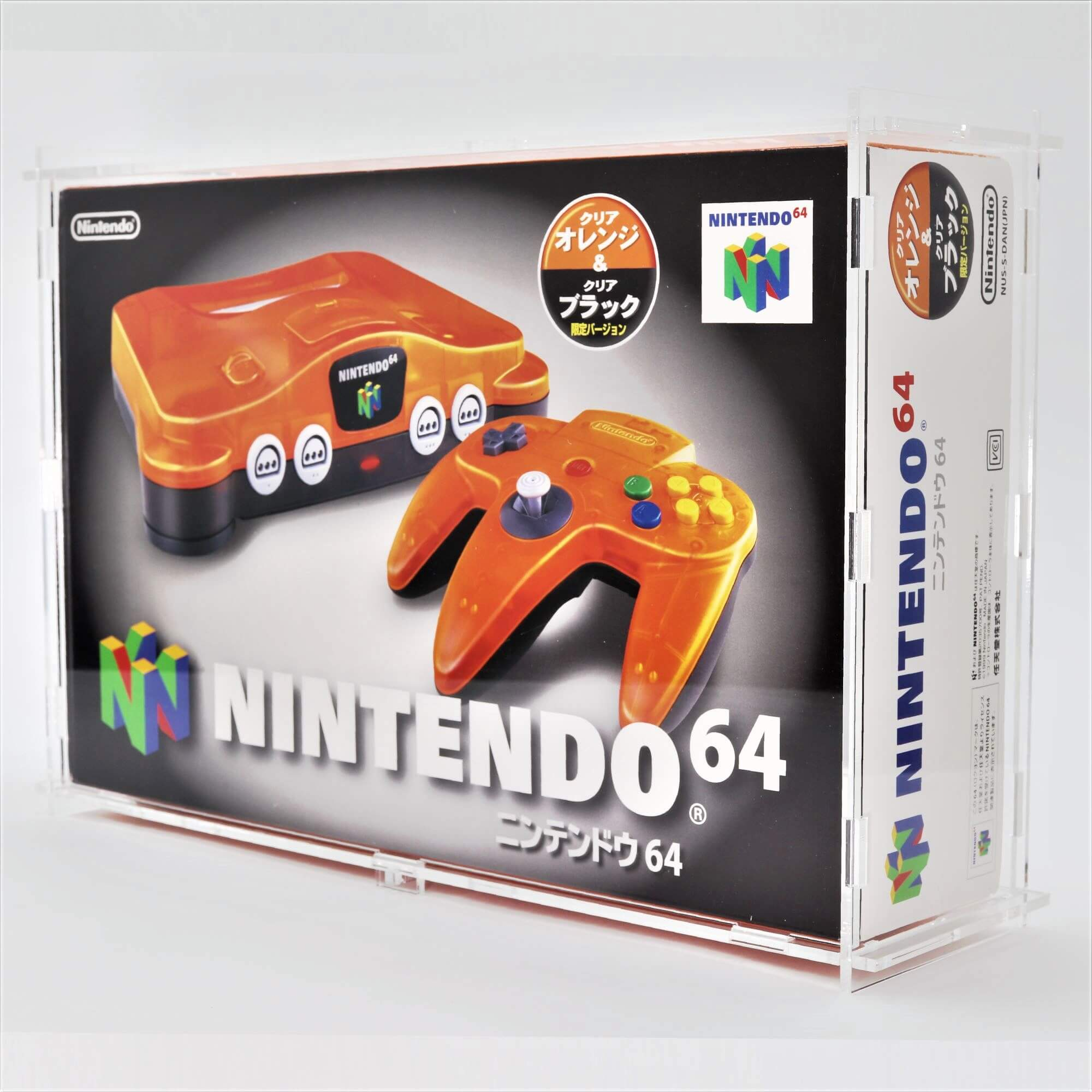 Clear Acrylic Japanese Nintendo 64 Boxed Console Display Case
