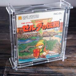 Nintendo Famicom Disk System Display Case